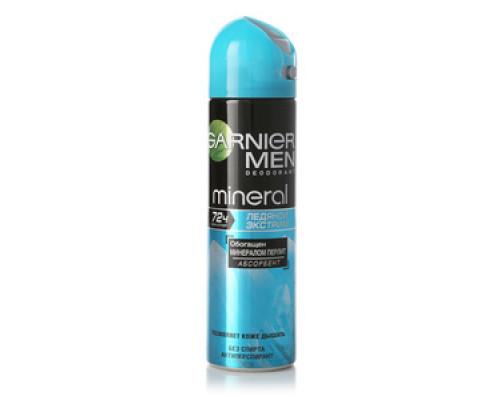 Дезодорант-антиперспирант спрей garnier men mineral (гарньер мен минерал) ледяной экстрим ТМ Garnier (Гарньер)