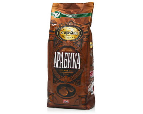 Кофе в зернах Арабика ТМ Московская кофейня на паяхъ
