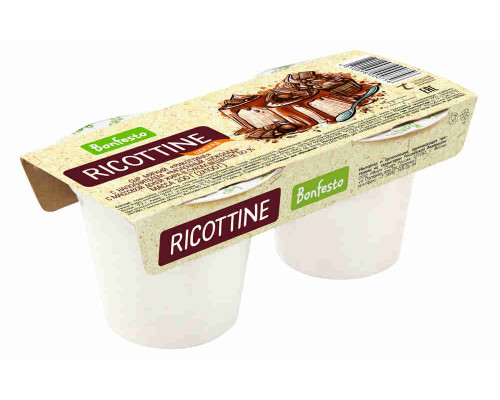 Сыр Bonfesto Рикоттина молочный шоколад 30% 2шт х 100г
