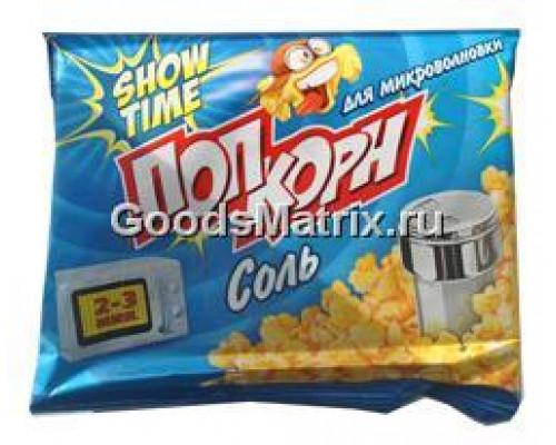 Попкорн ТМ Show time (Шоу тайм), соль, для приготовления в микроволновой печи, 92 г