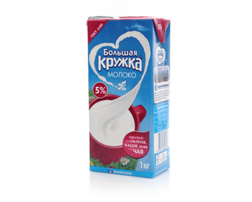 Молоко ультрапастеризованное 5% ТМ Большая Кружка