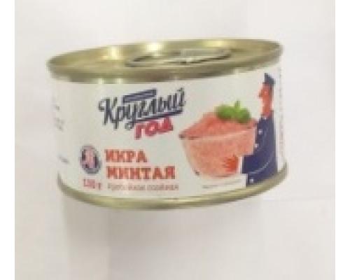 Икра минтая Круглый Год Аппетитно пробойная, солен., паст., 130 г