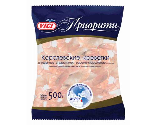 Креветки королевские Vici очищенные с хвостом в/м 41/50 500г