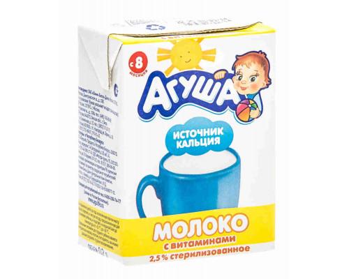 Молоко ТМ Агуша, стерилизованное, с витаминами А и С, 2,5%, 200мл