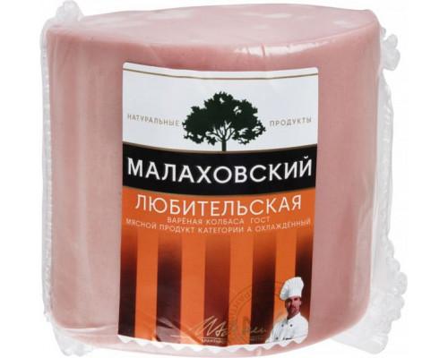 Колбаса вареная Любительская ТМ Малаховский, ГОСТ, 440 г