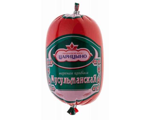 Колбаса вареная Царицыно Мусульманская 400г