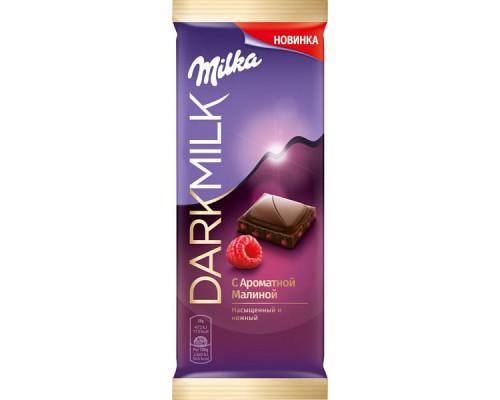 Шоколад молочный ТМ Milka (Милка) Dark milk с ароматной малиной, 40% какао, 85 г