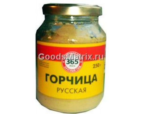 Горчица Русская Экстра ТМ 365 дней, 250 г