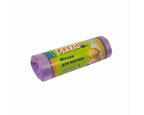 Мешки д/мусора Fresh цветные 25 шт 30л
