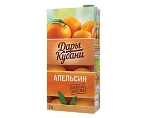 Нектар ТМ Дары Кубани, апельсин, 2 л