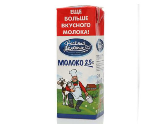 Молоко 2,5% ТМ Веселый молочник