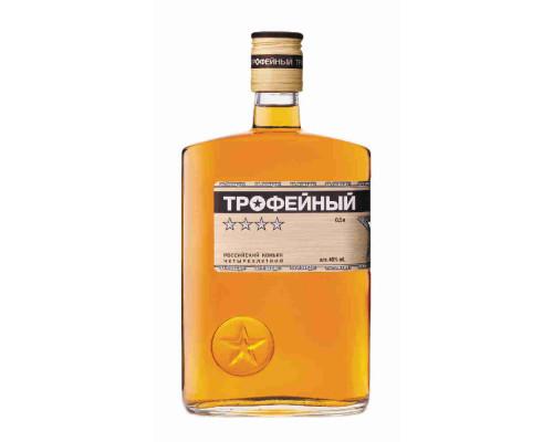 Коньяк Трофейный 4 года 40% 0,5л п/у