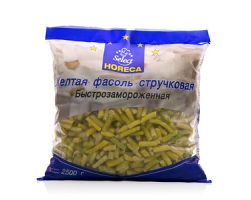 Фасоль желтая стручковая замороженная ТМ Horeca Select (Хорека Селект)