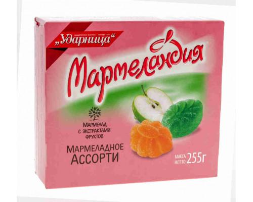 Мармелад Мармеландия Мармеладное ассорти 255г