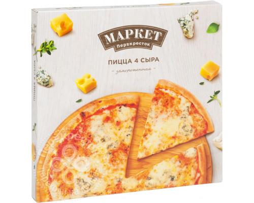 Пицца ТМ Маркет Перекресток 4 сыра, 350 г