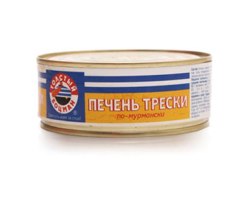 Печень трески по-мурмански ТМ Толстый боцман