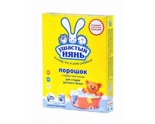 Стир.порошок д/детского белья Ушастый нянь 400г
