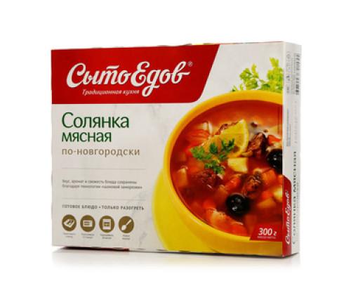 Солянка мясная По-новгородски TM СытоЕдов