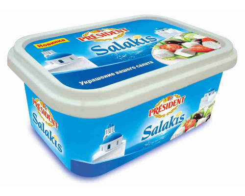 Сыр President Salakis 45% 250г
