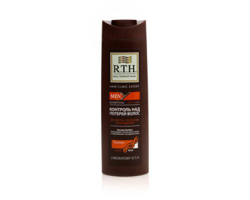 Шампунь контроль над потерей волос ждя волос склонных к выпадению ТМ R.T.H. (Р.Т.Х.)
