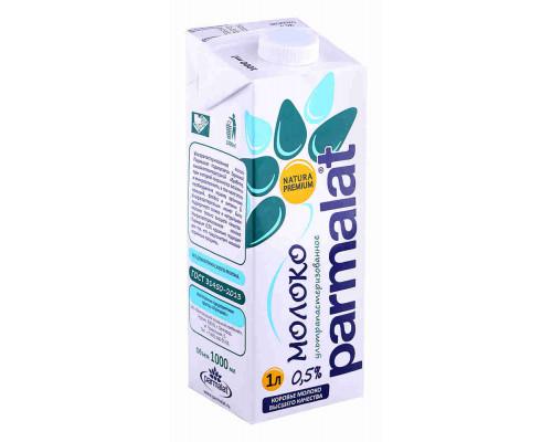 Молоко утп Parmalat 0,5% 1л
