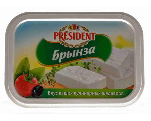 Сыр President Брынза 500г