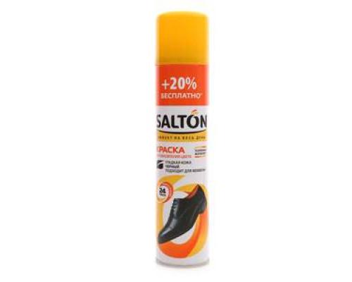 Краска для обновления цвета для обуви ТМ Salton (Салтон)