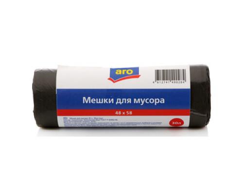 Мешки для мусора ТМ Aro (Аро) 48*58см, 30*30л