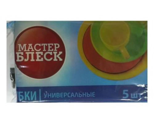 Мастер Блеск Губка д/мытья посуды 5шт (Новые технологии) :44