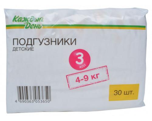 Подгузники детские Каждый день midi, 4-9 кг, 30 шт.