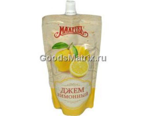 Джем лимонный 'МАХЕЕВЪ' 300 г.