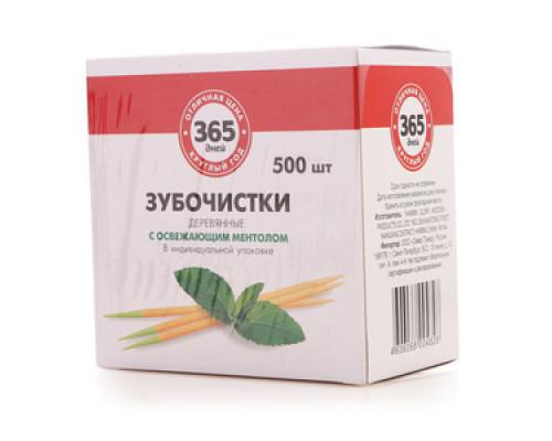 Зубочистки с ментолом ТМ 365 дней, 500 шт