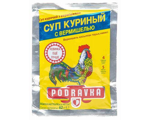 Суп ТМ Podravka (Подравка), куриный с вермишелью 62 г
