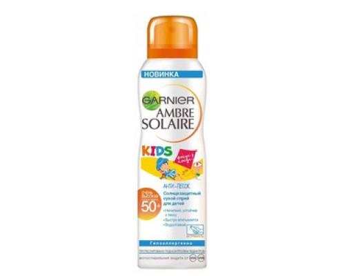 Солнцезащитный сухой спрей для детей ТМ Garnier Ambre Solaire Kids
