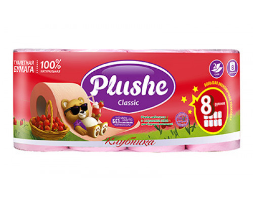Туалетная бумага ТМ Plushe Classic (Плюше Классик), клубника, 2 слоя, 8 шт.