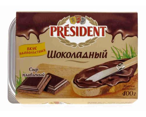 Сыр плавленый President шоколадный 400г пл/в