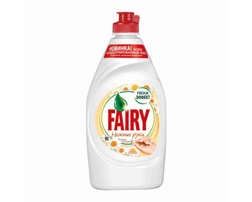 Средство для мытья посуды Fairy Нежные руки Ромашка и витамин Е, 450 мл
