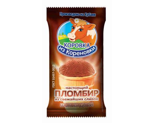 Мороженое пломбир КизК в/ст шоколадный 100г