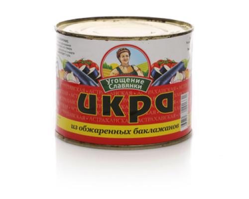 Икра из обжаренных баклажанов ТМ Угощение славянки