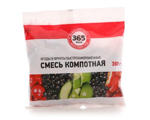 Ягоды и фрукты быстрозамороженные Смесь компотная ТМ 365 дней