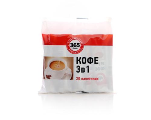 Кофейный напиток 3 в 1 20*18 г ТМ 365 Дней