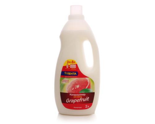 Кондиционер для белья Grapefruit ТМ Лента