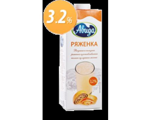 Ряженка ТМ Авида, 3,2%, 1 кг