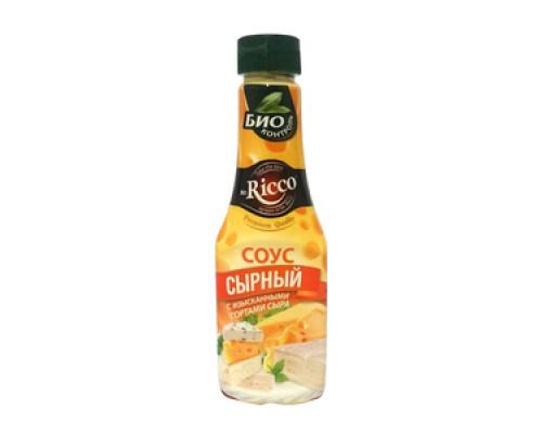 Соус сырный с изысканными сортами сыра ТМ Mr Ricco (Мистер Рикко)