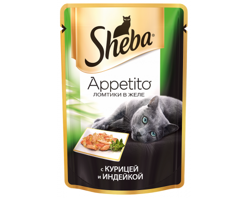 Корм для кошек Sheba Appetito (Шеба) влажный рацион желе курица/индейка, 85 г