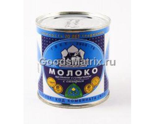 Молоко сгущенное ТМ Вологодские молочные продукты, с сахаром, 8,5%, 370 г