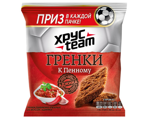 Гренки ТМ Хрус Team (Хрус Тим), ржано-пшеничные, Аджика, 105 г