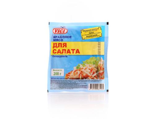Крабовое мясо для салата ТМ Vici (Вичи)
