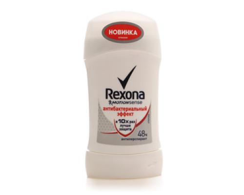 Антиперспирант Rexona motionsense Антибактериальный эффект 48 часов ТМ Rexona (Рексона)