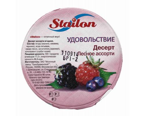 Десерт Stailon Удовольствие лесное ассорти 500г